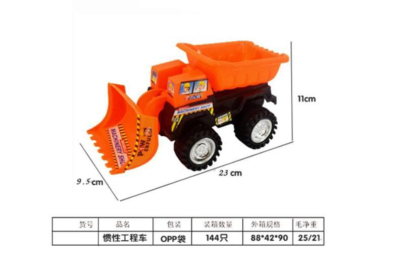 Inertial Engineering Toy Vehicle Inertial Engineering Vehicle No.TA247823