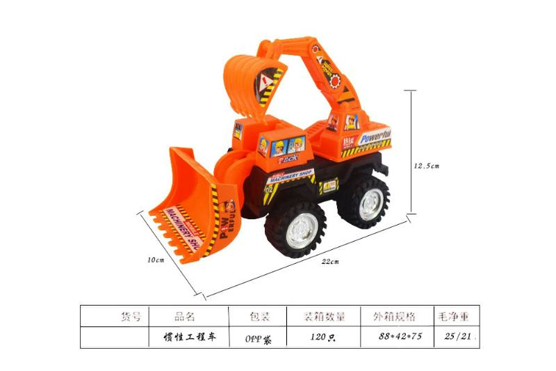 Inertial Engineering Toy Vehicle Inertial Mining Vehicle No.TA247826