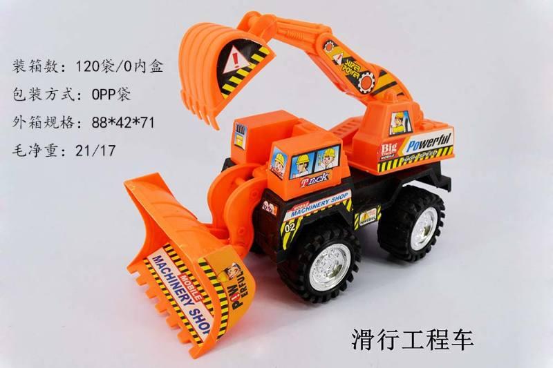 Free Wheel Engineering Truck Free Wheel Mining Truck No.TA247827