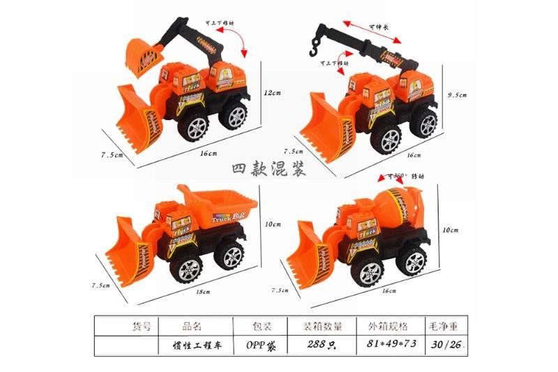 Inertial Engineering Toy Vehicles Inertial Engineering Vehicles No.TA247831
