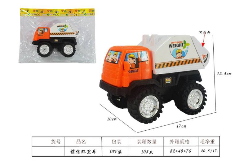 Inertial Engineering Toy Vehicle Inertial Garage Vehicle No.TA247835