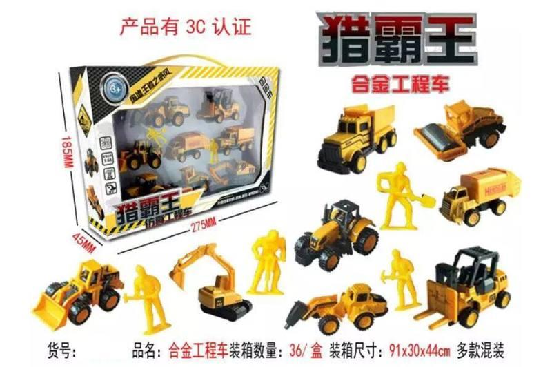 Alloy toy toy alloy car model No.TA253839