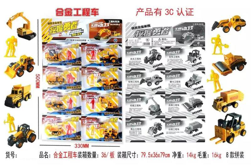 Alloy toy toy alloy car model No.TA253840