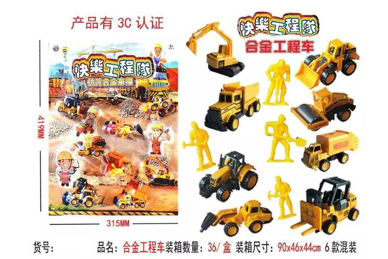Alloy toy toy alloy car model No.TA253841