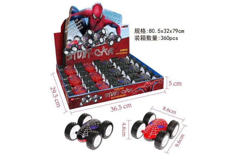 Double-sided car spiderman double-sided dump truck No.TA253763