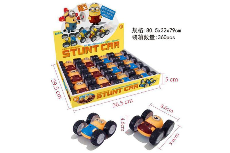 Double-sided car, small yellow man, double-sided dump truck No.TA253764