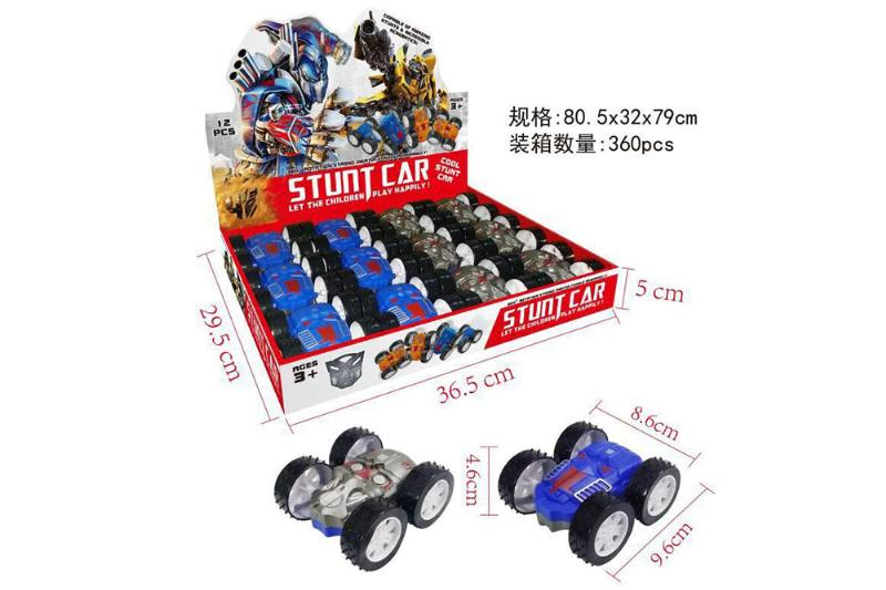 Double-sided car, transformer, double-sided dump truck No.TA253765