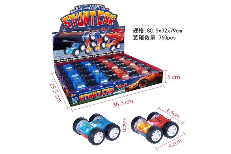 Double-sided car, car mobilization, light double-sided car No.TA253770
