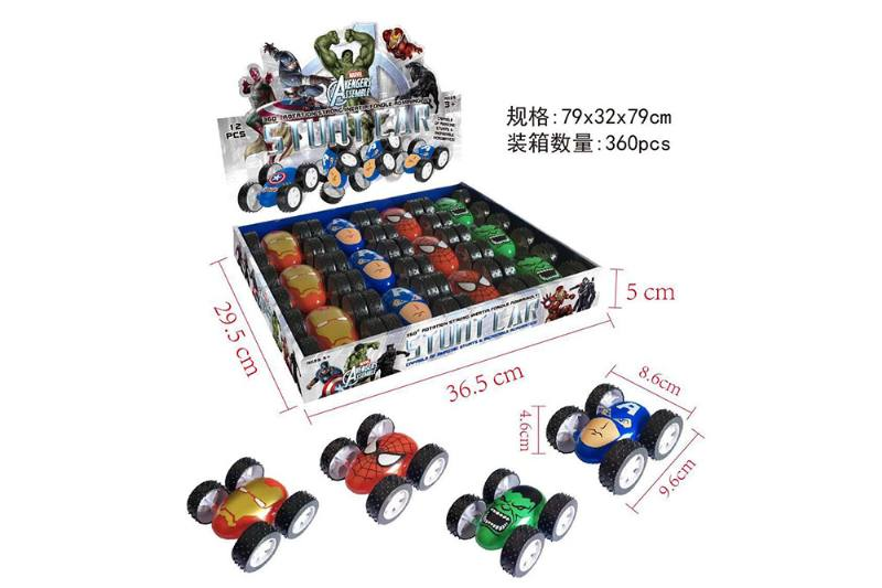 Double-sided car Avengers double-sided car No.TA253773