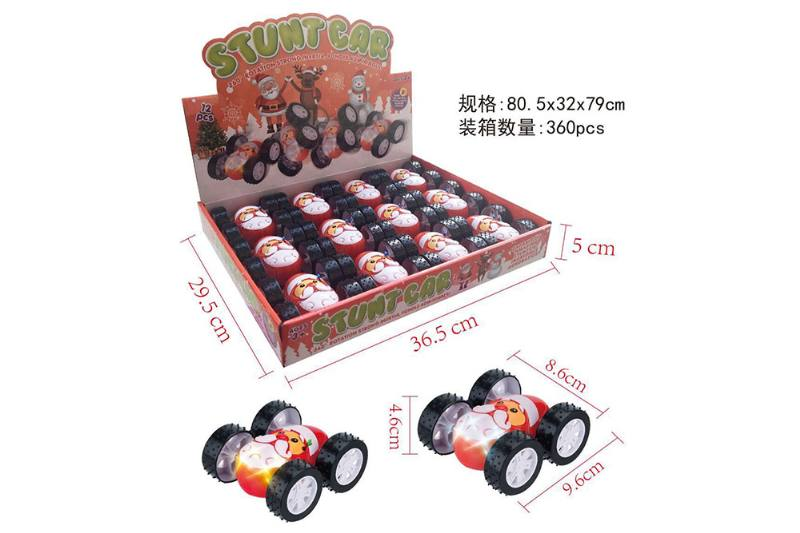 Double-sided car Santa Claus light double-sided car No.TA253775