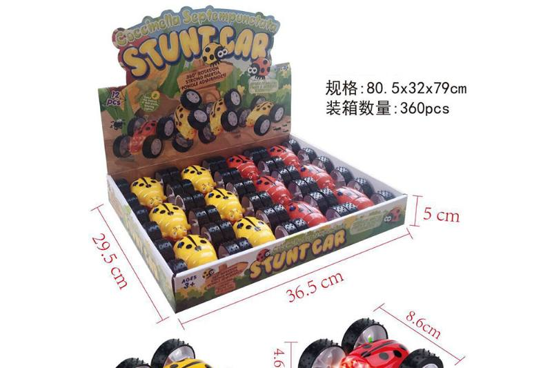 Double-sided car, seven-star ladybug, light double-sided car No.TA253776