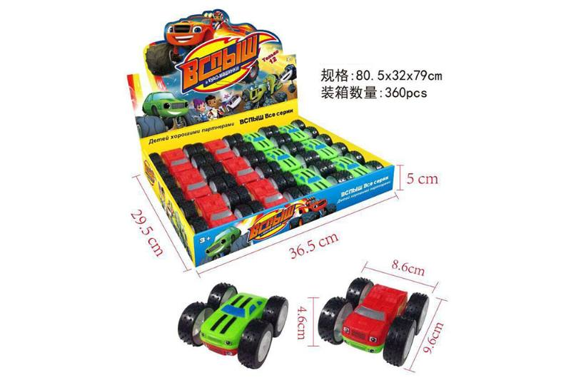 Double-sided car, flame monster truck, double-sided car No.TA253777