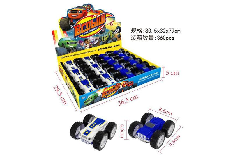 Double-sided car, flame monster truck, double-sided car No.TA253778