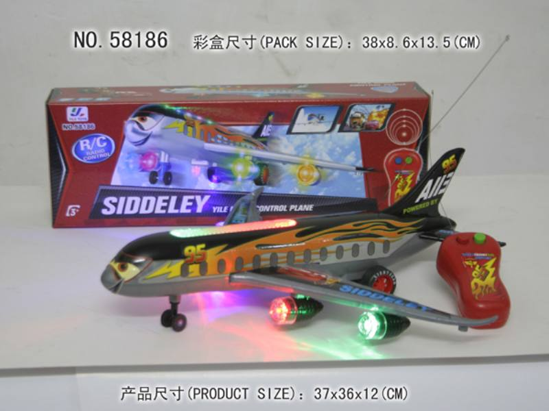 Car General Mobility Landing Remote Control Airplane Model Toys No.TA138320