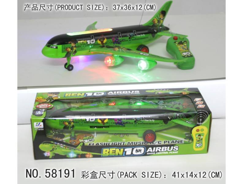 BEN10 standard two drop remote control aircraft RC quadcopter drone model educational toys No.TA138325