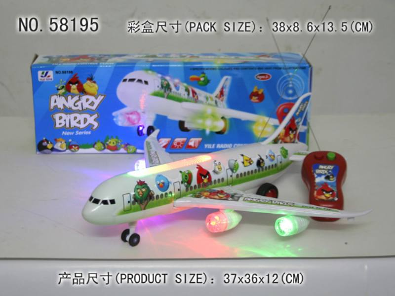 Angry birds standard 2 Channel landing remote control aircraft RC quadcopter drone model e No.TA138329