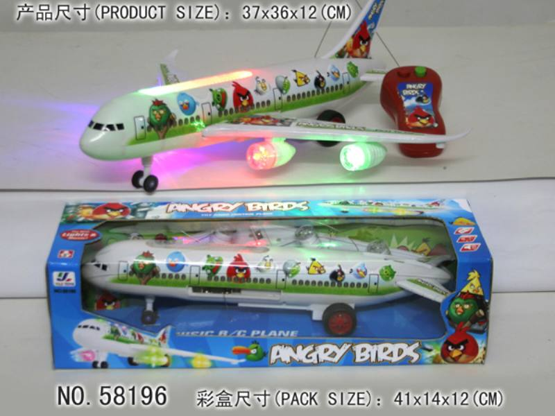 Angry birds standard 2 Channel landing remote control aircraft RC quadcopter drone model e No.TA138330
