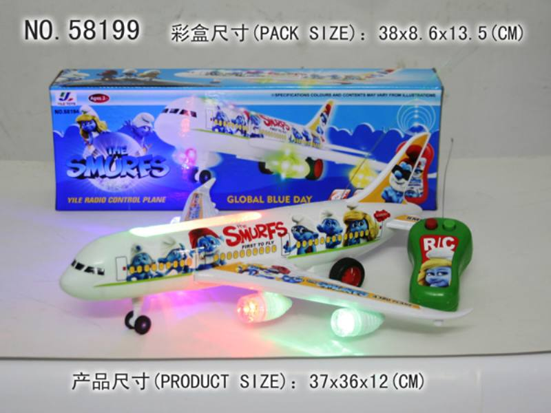 Smurf standard 2 Channel landing remote control aircraft RC quadcopter drone model educati No.TA138333