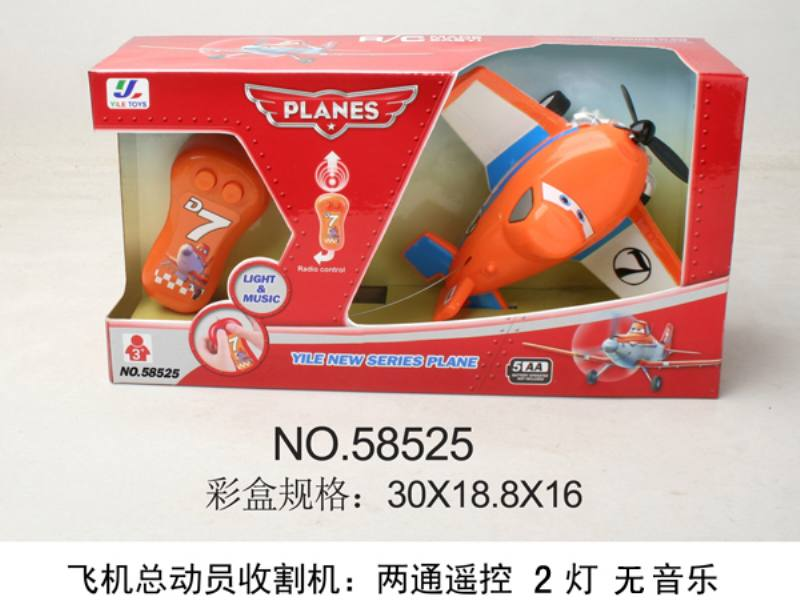 2 Channel remote control aircraft RC quadcopter drone mobilization (2 lights without music No.TA138377