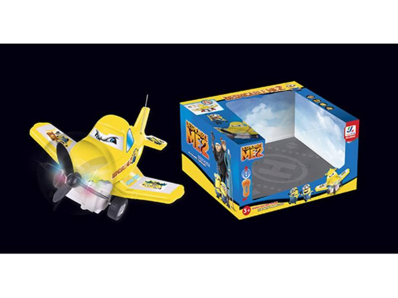 2 Channel remote control aircraft RC quadcopter drone god steals milk dad standard (2 ligh No.TA138434