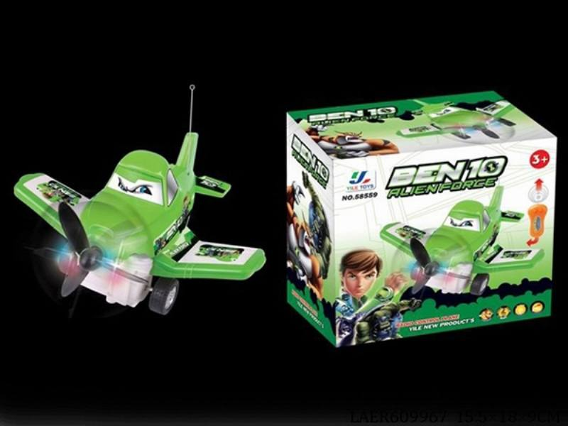 2 Channel remote control aircraft RC quadcopter drone BEN10 standard (2 lights with music) No.TA138438