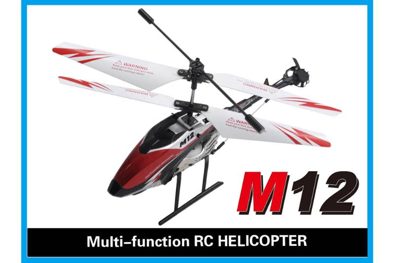 R/C plane helicopter quadcopter drone model 3.5-channel gyro alloy multi-function remote c No.TA168483