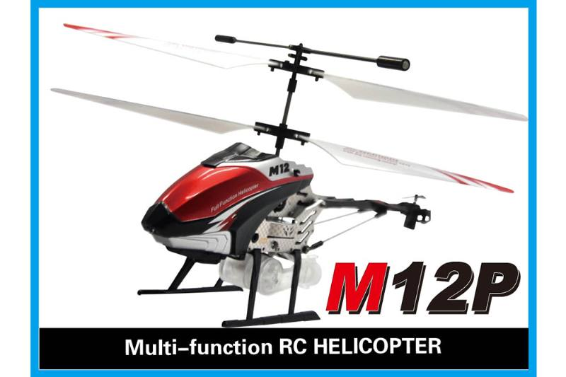 R/C plane helicopter quadcopter drone model 3.5 channel with gyro alloy blowing bubble rem No.TA168485