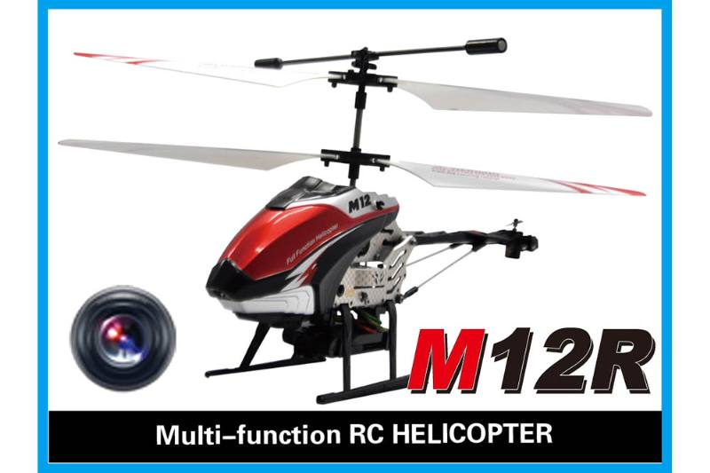 R/C plane helicopter quadcopter drone model 3.5 channel with gyro alloy camera remote cont No.TA168487