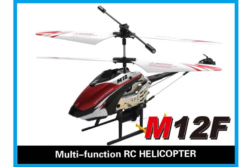 R/C plane helicopter quadcopter drone model 3.5 channel with gyro alloy with basket remote No.TA168488