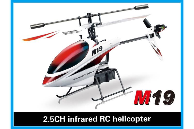R/C plane helicopter quadcopter drone model 2.5 channel with gyroscope remote control airc No.TA168492