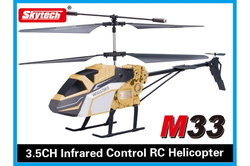 R/C plane helicopter quadcopter drone model 3.5 channel infrared gyro remote control aircr No.TA168493