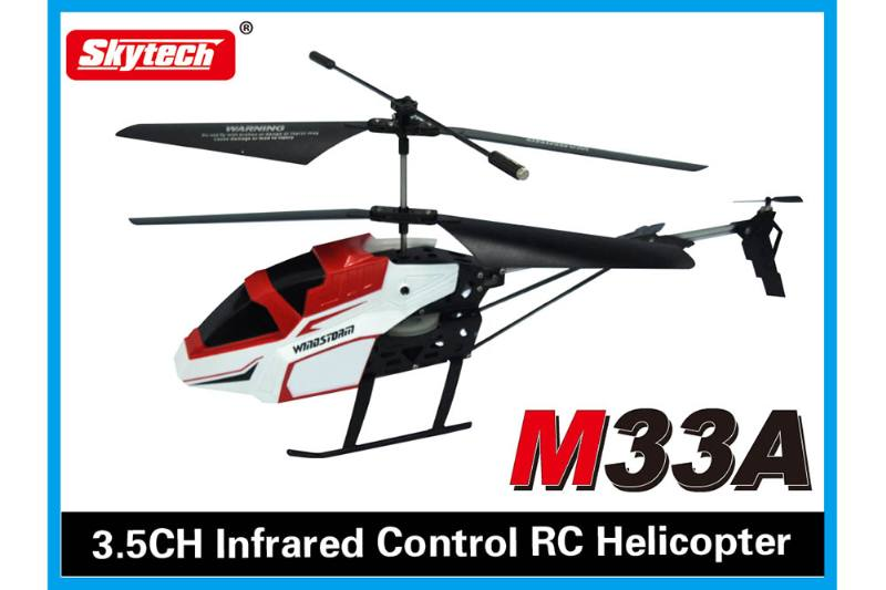 R/C plane helicopter quadcopter drone model 3.5 channel infrared with gyro remote control  No.TA168494