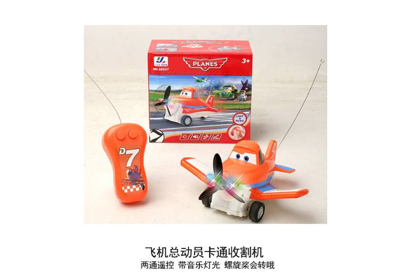 R/C plane helicopter quadcopter drone model 2 Channel remote control aircraft RC quadcopte No.TA179578