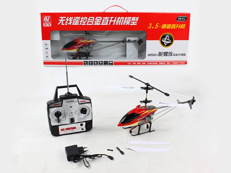 R/C plane helicopter quadcopter drone model No.TA182504