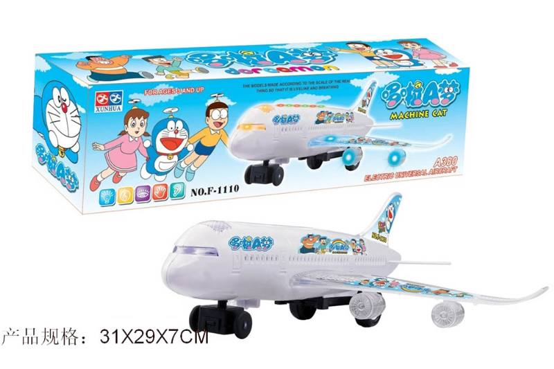 Electric toy Jingle cat electric universal music light passenger aircraft white. sky blue No.TA191848