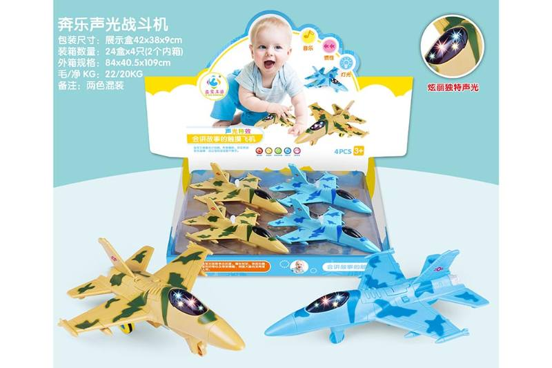 Electric aircraft plane toy Storytelling aircraft 2 colors mixed No.TA229150