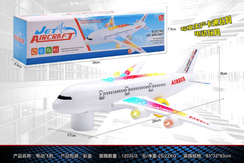 Electric airplane toy electric airplane No.TA253554