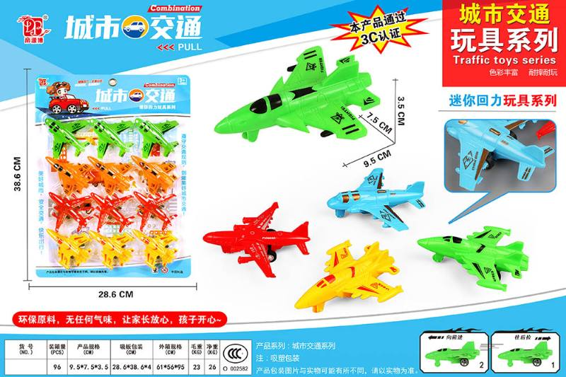 Pull back set toy Pull back fighter No.TA223968