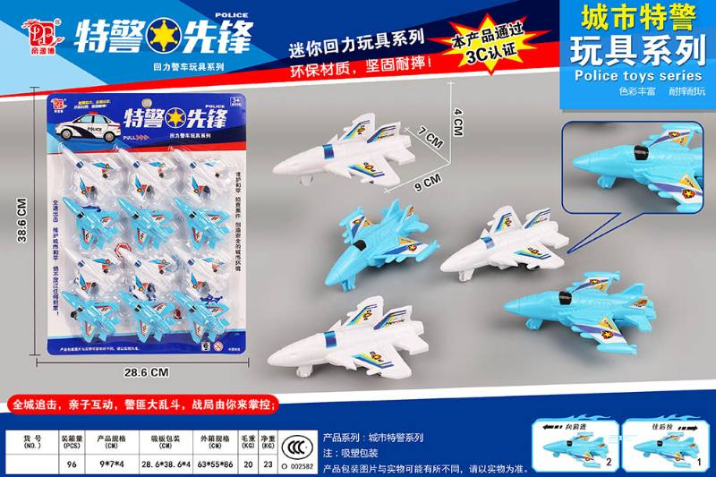 Pull back toy set No.TA223969