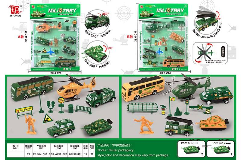 Pull Back Set Toys Big Military Helicopter Set No.TA224081