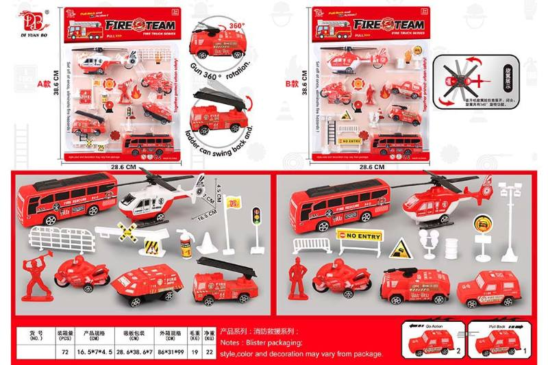 Pull back set toy Fire big helicopter combination No.TA224082