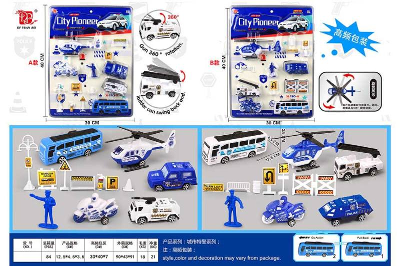Pull back toy set Police big helicopter combination No.TA224088