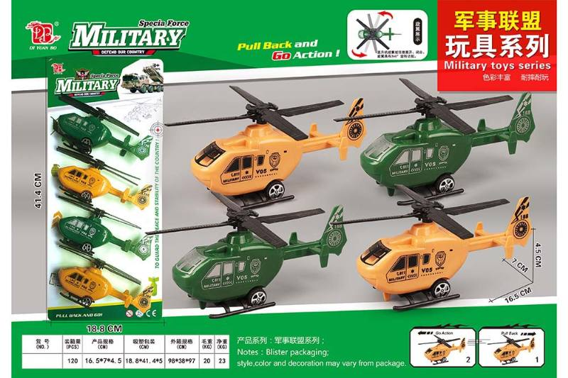Pull Back Set Toys Military Big Helicopter No.TA224124
