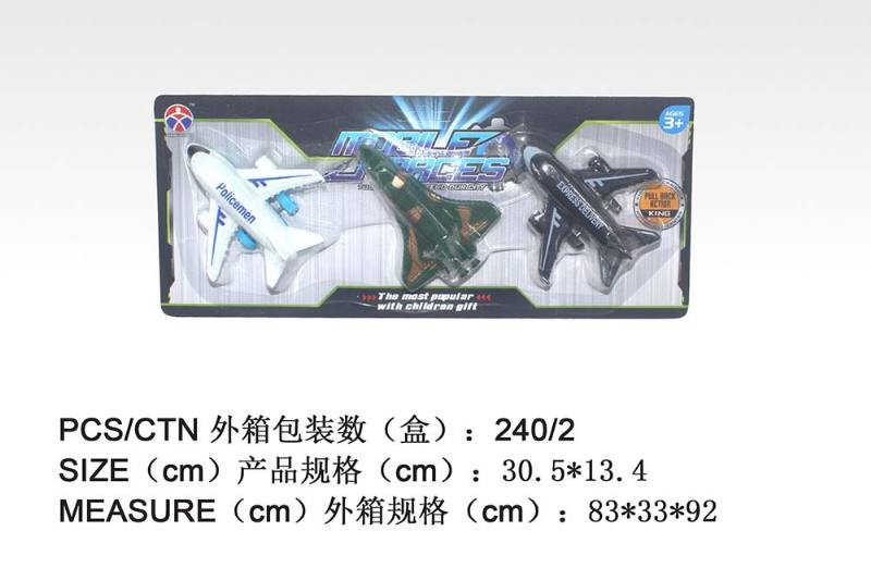 Pull back aircraft toy set No.TA237807