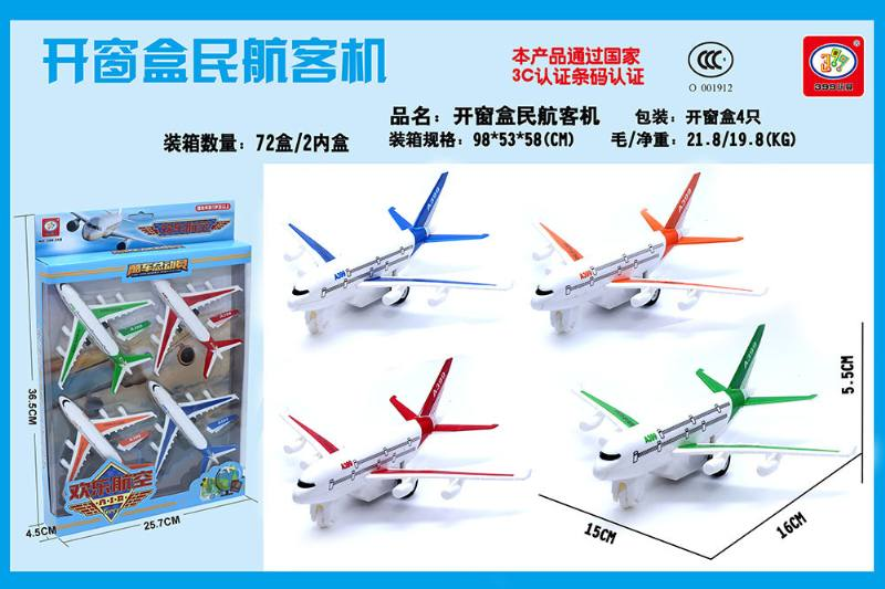 Toy airplane window box No.TA252337