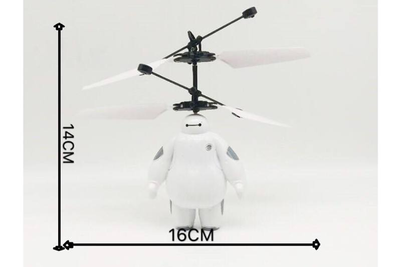 Big white cartoon induction aircraft (without remote control) No.TA250288