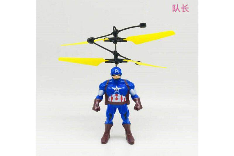 Captain America Induction Vehicle (without remote control) No.TA250289