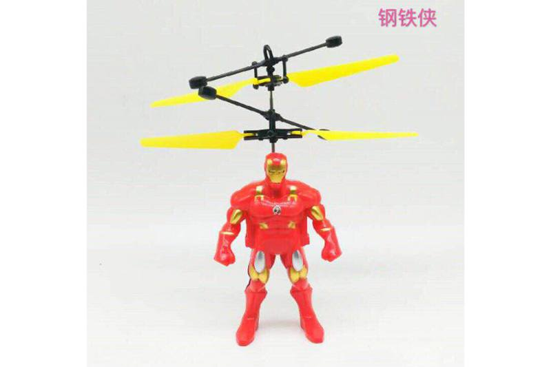 Iron Man Induction Vehicle (without remote control) No.TA250292