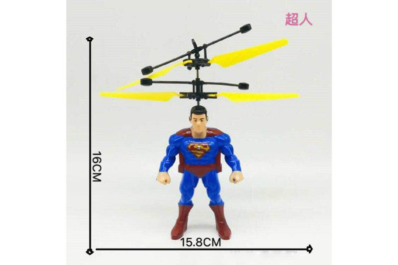 Superman Induction Vehicle (without remote control) No.TA250293