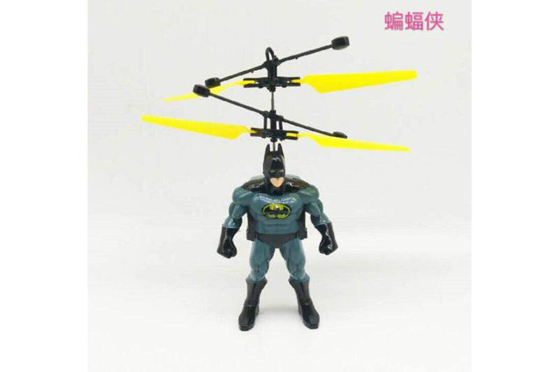 Batman Induction Vehicle (without remote control) No.TA250294